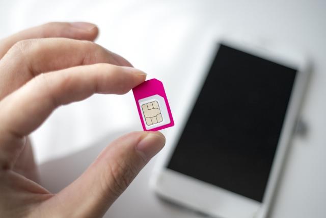 格安SIM,カード,楽天モバイル