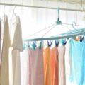 洗濯物,加齢臭,臭いの取り方